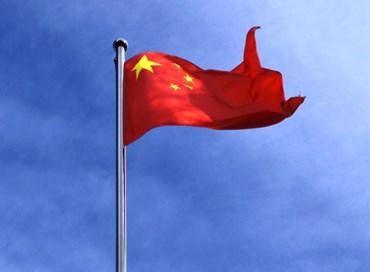 Strategia coloniale dei prestiti cinesi